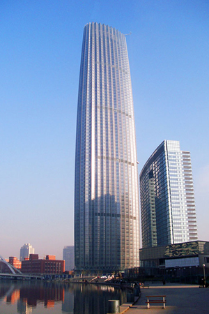 Tianjin Global Financial Center, China